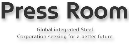 Press Room | Global integrated Steel Corporation seeking for a better future